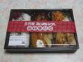 三代目たいめいけん 洋食やのまんぷく弁当, #1