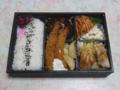 三代目たいめいけん 洋食やのまんぷく弁当, #2