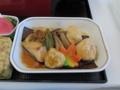 JAL097便(ビジネスクラス)機内食, #2