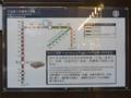 平溪線(Pingxi Line)の乗換案内図