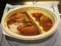 台湾セブンイレブンのチキンカツカレー, #2