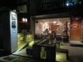 猫カフェ「極簡」, #2