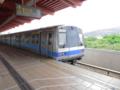 淡水(Tamsui)駅, #1