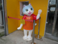 Houtong Cat Village, #04