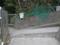 Houtong Cat Village, #101