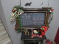 猫cafe ぐるぐる堂, #4