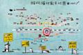 Map of Cat Village, #01, #25, #49, #50, #81, #89, #131, #132, #133, #156 & #157