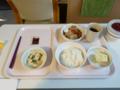 2015.03.15 夕食