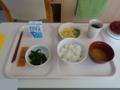 2015.03.16 朝食