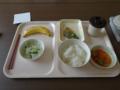 2015.03.16 昼食