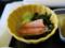 JL098便(ビジネスクラス) 機内食, #3