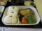 JL098便(ビジネスクラス) 機内食, #5