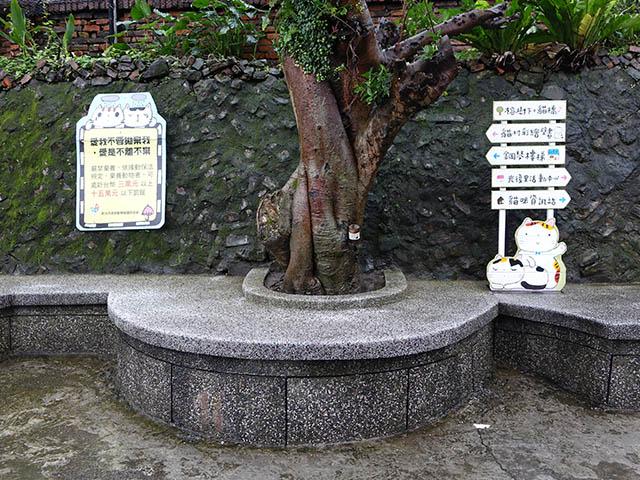 Houtong Cat Village, #03