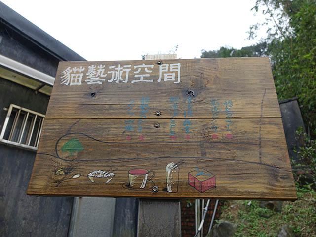Houtong Cat Village, #10