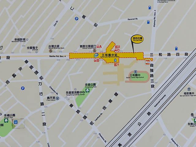三和國中駅(Sanhe Junior High School) 周辺地図
