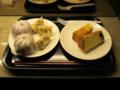 台北空港(松山)VIPラウンジ, #5