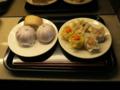 台北空港(松山)VIPラウンジ, #2