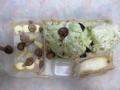 Snail, #A933