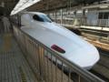 ひかり503号@新大阪駅