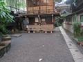 柳森神社の猫, #3068