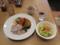 COCO'S 十三穀米とチキントマトのプレート ランチ, #1