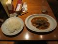 牛バラ肉のラグーとライス