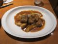 牛バラ肉のラグー(煮込み) 粒マスタードソース