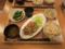 タニタ食堂の日替わり定食(2016/11/28), #1