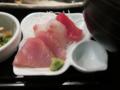 鯛の兜焼き定食・刺身付, #3