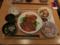 タニタ食堂の週替わり定食(2016/12/16), #1