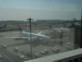 JALラウンジからの眺め
