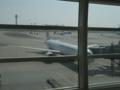JL097便(767-300ER, JL653J)