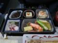 JL097便(ビジネスクラス) 機内食, #3