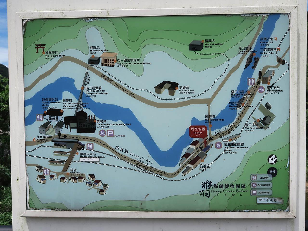 復興橋付近地図, #1236