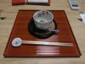 花咲 京懐石昼食, #01