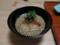 花咲 京懐石昼食, #09