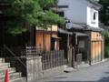 京料理 花咲 萬治郎 高台寺店, #1