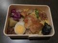 じんぼ(神保) かしわめし(鶏飯弁当), #2