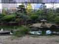 日本料理 雲海 庭園