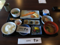 日本料理 雲海 朝食, #2