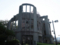広島平和記念碑(原爆ドーム), #3