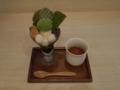 茶の環チャフェ cha-feぱふぇ