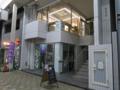 ネコリパブリック広島店