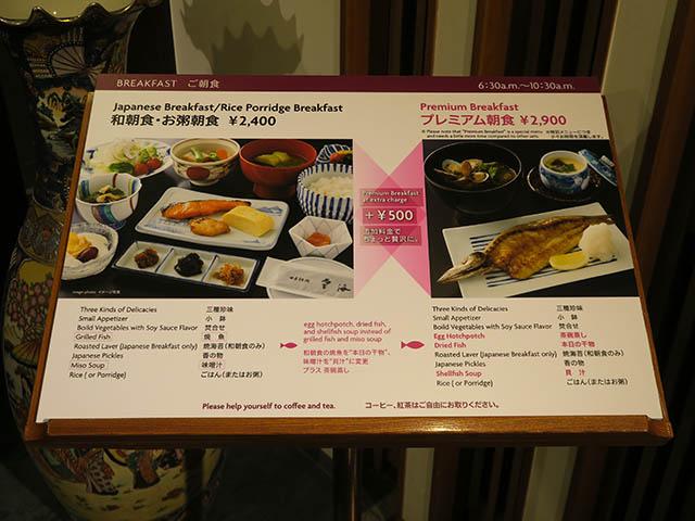 日本料理 雲海 入口