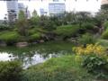 日本料理 雲海 庭園, #2