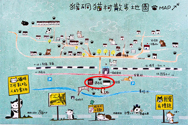 Map of Cat Village, #48