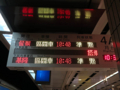 台北駅ホーム, #3