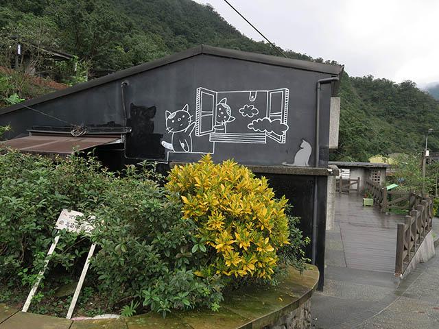 柴寮路343號(猴硐貓咪資訊站), #0915
