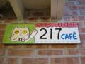217Cafe, #1007