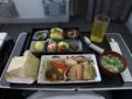JL098便(ビジネスクラス) 機内食, #1